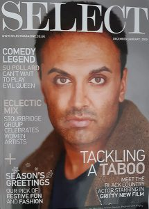 Select magazine, front cover